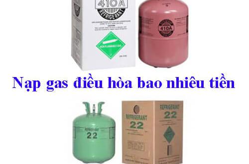 nạp gas điều hòa bao nhiêu tiền